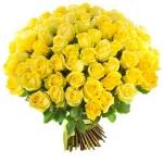 Желтая роза Мохана, купить: